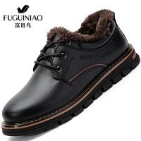 富贵鸟棉鞋男鞋加绒保暖商务休闲鞋男潮FG16082M 黑色 41