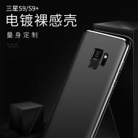 三星s9手机壳s9plus超薄透明galaxy全包防摔s9+男女保护套