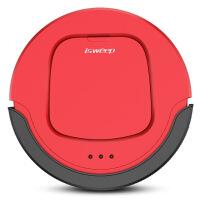 家卫士/扫地机器人吸尘器智能家用懒人全自动洗地擦地拖地一体机S550红色