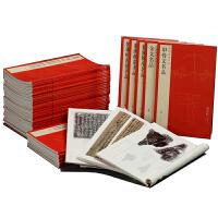 中国碑帖名品(全套装上、下两箱共102册)