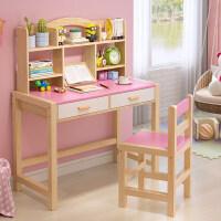 实木儿童学习桌可升降小学生写字桌椅套装松木书桌儿童课桌写字台