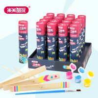 竹蜻蜓三件套装 竹制系列儿时玩具 附彩绘套装自由创作