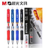 晨光K35中性笔黑色按动签字笔红笔水性水笔批发蓝碳素笔文具0.5