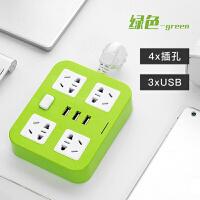 多功能插座家用转换器带USB充电插头一转二三多孔无线排插板创意