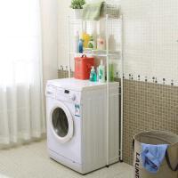 欧润哲 大号双层滚筒洗衣机落地架 浴室毛巾收纳架卫生间置物架