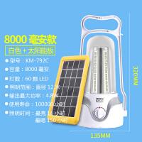 LED可充电马灯户外野营太阳能露营帐篷灯超亮照明家用应急灯