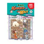 KOKKO & MAY(11)