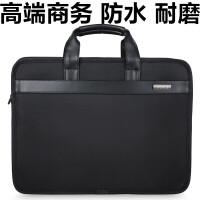 电脑包 笔记本14寸15/17寸15.6寸男士单肩包手提商务公文包 黑色升级拉链款 13寸