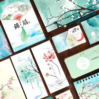 古风福袋文具礼包套装 中国风联盟学生特价超值 复古礼品礼物