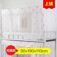 学生宿舍床帘封闭女寝室上下铺帘子一体式蚊帐遮光两用带支架 其它