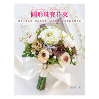 �A形珠��花束:�W�q幸福&��.�_�の花� 52款��一定喜�g的婚�Y捧花 ��加瑜 ��泉文化�^