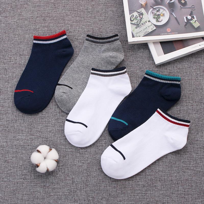 袜子男士棉袜短袜船袜男袜低帮白色短筒袜浅口四季运动篮球袜  拍1组随机送,拍2组自动减价 发货周期:一般在付款后2-90天左右发货,具体发货时间请以与客服协商的时间为准