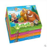 熊出没四季益趣拼图(共4盒32张384片)世界动物拼图(磁力益智拼图)熊出没益智拼图儿童拼团3-8岁儿童早教益智有趣动