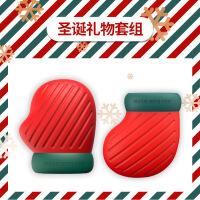 网红抖音圣诞节圣诞硅胶热水袋注水式迷你随身暖敷肚子婴儿小号暖水袋暖手宝宝女 圣诞手套+圣诞袜子 组合装