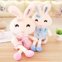 悠悠兔 花仙女裙子兔子毛绒玩具穿裙兔布娃娃玩偶送儿童女生生日创意礼物