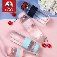 特美刻(TOMIC)玻璃杯 硅胶防烫手可爱玻璃杯