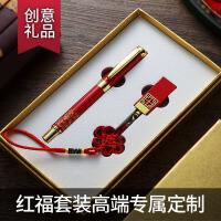 年会礼物8GU盘生日礼物开业活动纪念品商务礼品定制LOGO