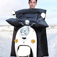 电动车挡风被防风被加大加厚防水防寒摩托车冬季电瓶车保暖护膝WSCDSB