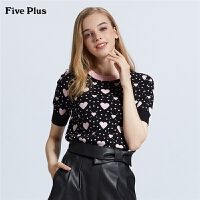 【多件多折到手价:70】Five Plus女装套头针织衫女条纹圆领打底衫潮心形图案百搭