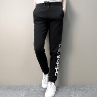 Adidas阿迪达斯 NEO 女子 运动长裤 小脚休闲长裤CE3516