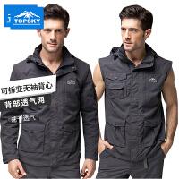Topsky/远行客 户外长袖衬衣可拆卸速干衣猎装休闲快干衣男款