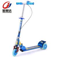 全铝手刹闪光滑板车儿童三轮 双刹车大减震踏板车玩具