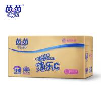 茵茵 茵茵薄乐C超薄纸尿裤(电商装) L 100片
