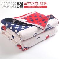 三层纱布毛巾被纯棉单双人夏季全棉床单凉被毛毯子夏天空调盖
