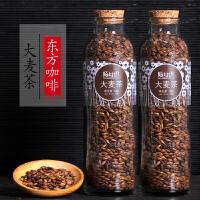 买1送1 陌上花开大麦茶 原味非袋泡茶 韩国日本烘焙型麦芽茶 包邮 200g/罐