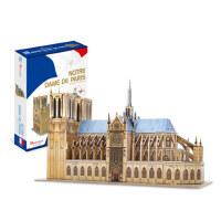乐立方3d立体拼图成人纸模型建筑法国巴黎圣母院儿童玩具拼装益智