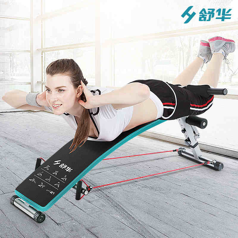 SHUA/舒华 健腹板 SH-575 健腹训练器 仰卧起坐板哑铃凳 多功能 家用 加宽加厚 多功能