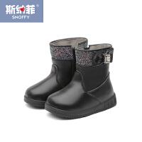 斯纳菲女童鞋棉鞋宝宝鞋子学步鞋防滑婴儿鞋加绒冬鞋2017秋冬季