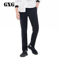 GXG男装  秋冬修身时尚藏青色休闲裤#64202349