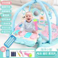 儿童节礼物 男孩婴儿健身架器0-1岁践踏踩脚踏钢琴新生儿童宝宝玩具男孩女孩早教 育儿