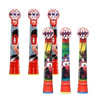 欧乐B EB10-3K儿童电动牙刷刷头2套组合装米奇款+汽车总动员款