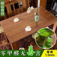 pvc桌布防水防烫防油免洗餐桌布透明桌垫茶几垫塑料软玻璃台布