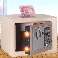 电子密码带锁纸币存钱罐保险箱储蓄罐硬币储钱罐创意金属家用办公智能保险柜送儿童生日礼物