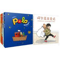 小狗保罗系列全套共4册无字绘本3-6岁图画书儿童0-1-2-5周岁宝宝早教图书亲子阅读幼儿读物故事书+阿尔菲出走记 麦
