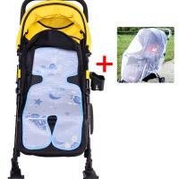 夏季婴儿童宝宝好孩子手推车蚊帐全罩式通用高景观伞车蚊帐加密