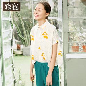 【秒杀价59】森宿Z迷幻的街夏装新款文艺前短后长衬衣宽松棉麻衬衫女短袖