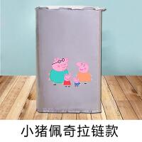 海信3公斤洗衣机套罩XQB30-M108LH/M108PH儿童迷你全自动防水防晒