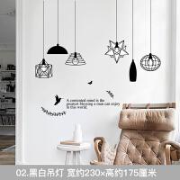 客厅卧室电视背景墙壁装饰贴画现代简约创意个性墙贴可移除贴纸 特大