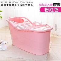 浴桶加厚塑料号儿童宝宝洗澡桶家用沐浴桶浴缸浴盆泡澡桶 粉色 升级款浴桶(子洗) 身高1.9以下