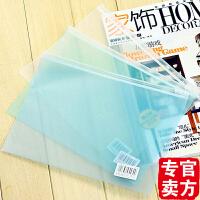 【每满100减50】得力文具deli 5589 拉链袋 彩色透明定制A5文件袋资料袋防水收纳袋
