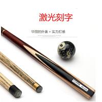 台球杆小头中式黑8台球杆16彩国标桌球杆 大头杆