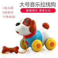 电动机器狗智能对话感应狗儿童拉线狗牵绳宠物小狗玩具拖拉狗 拉线狗【送电池】