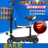 6.5寸电动滑板车迷你电动车折叠电瓶车小型代步车 24V