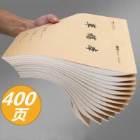 10本装学生用打草本空白纸厚素描涂鸦16K纸演算大稿纸草稿纸400页