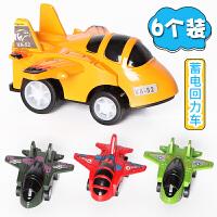 迷你回力车飞机仿真模型宝宝男孩4儿童玩具车1-2-3岁半小汽车套装