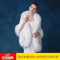 披肩冬新娘婚纱礼服斗篷仿水貂狐狸毛外套保暖加厚大披风 白色